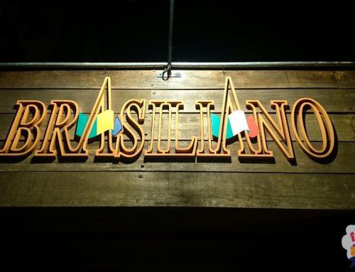 Rota do Café: Restaurante Brasiliano (Londrina – Paraná)